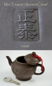 "Mini Teapot ""Magic China"", 100 ml"
