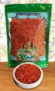 Safflower-Tea-100g-Kurkuma-Gelbwurz-bg-1