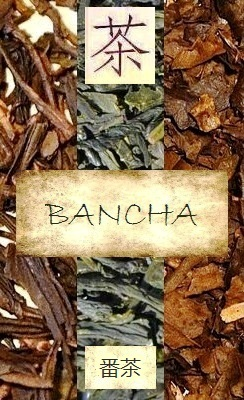 Japanese unshaded Bancha Tea