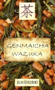 Genmaicha: Sencha tea with roasted rice grains