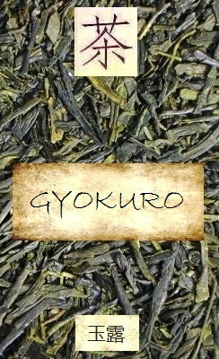 Unshaded Japanese Gyokuro Teas