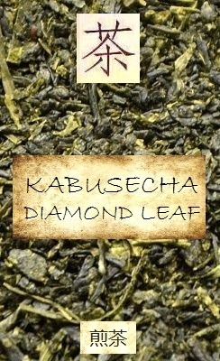 Half-shaded Kabuse Sencha green tea from early picking in April