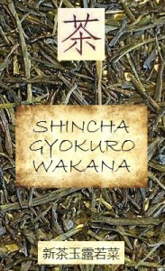 Shincha Gyokuro Wakana: Japanese shaded green tea from Kagoshima