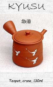 Handmade Japanese Kyusu Teapot, crane, 230ml