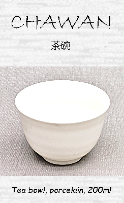 japanese tea bowl chawan white bone china 200ml siam tea shop. Black Bedroom Furniture Sets. Home Design Ideas