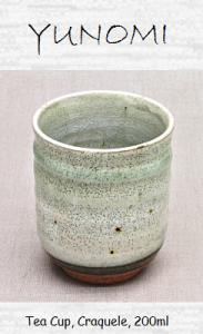 Japanese tea cup (Yunomi), craquelé, 200ml, 7.3 x 8.6 cm, ceramic_