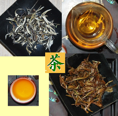 Premium Ancient Moonlight White Tea