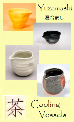 Japanese Cooling Vessels (Yuzamashi) for tea water