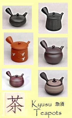 japanese Teapots at Siam Tea Shop