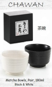 Matcha Bowls, 2-pieces set, 'Black & White'
