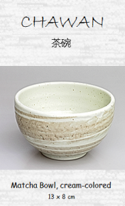 Japanese Chawan Matcha Tea Bowl, creamcolor, ceramic handicraft, 13 x 8 cm