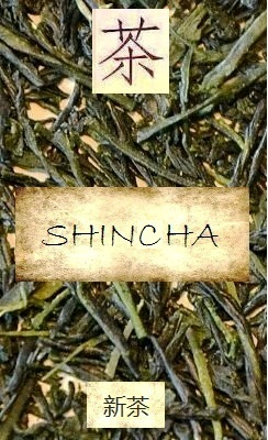 Japanese Shincha Teas