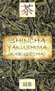 Fresh Shincha tea from Yakushima, Japan