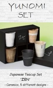 Japanese Ceramic Teacup Set 'Zen', 5-pcs, 5 different designs